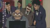 名侦探柯南:看到柯南几人上了列车,工藤优作慌了!