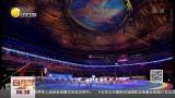 武汉军运会已经谢幕,各国运动员难言再见
