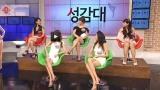 韩国主持人节目暗讽中国人落后,被金高银刘在石回怼:你没去过中国吧
