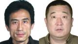 A级通缉令!公安部公开通缉10名重大文物犯罪在逃人员