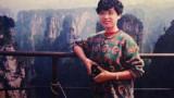 湖南女子二十年前遇害 家属悬赏十万元寻凶