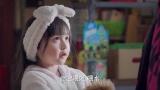 我爱男保姆:陆晴送继女萌狗,包租婆不让养,不料小姑娘几句话就心软了!