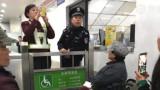 9名残障人士进地铁站被拒绝?上海地铁回应